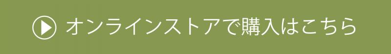 shop_head_btn
